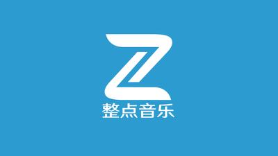 整点音乐Z