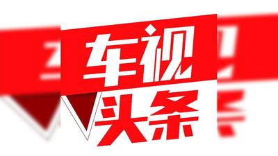 """网红家轿之争,""""国产神车""""名爵6完胜本田思域,仅靠这两点?"""