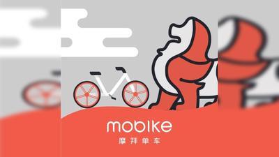 橙风而来,天使降0摩拜单车的夏日福利