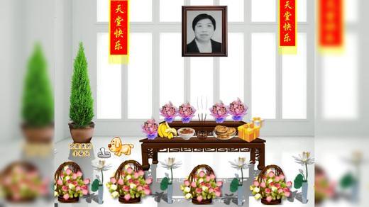 《母亲天堂》妈妈仙逝七周年