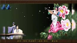 《国色天香》动画