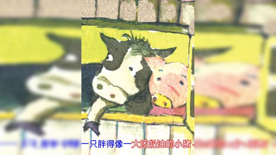 动物绘本制作方法图片