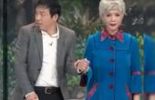 蔡明毒舌挖苦潘长江,王凯和胡歌拍手叫好