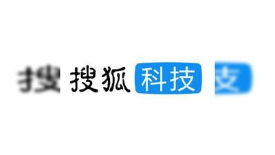 搜狐视频_《科技icon》第一期:媒体奇袭篇-科技视频-搜狐视频