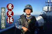 我国海军陆战队扩编成军