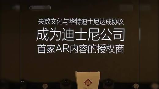 中国教育电视台——小熊尼奥