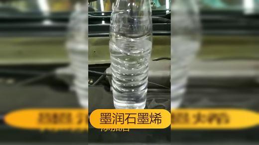 真神了,北京现代添加墨润石墨烯发动机保护剂前后差别太大了!