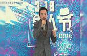 3.18男人节举办双联展 青年艺术家迟宝绿重磅加盟