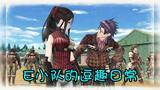 【独播】【小瓜瓜426】非礼勿视!来欣赏E小队的逗趣日常!