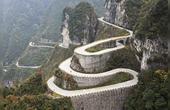 张家界通天大道,中国四大夺命公路之一