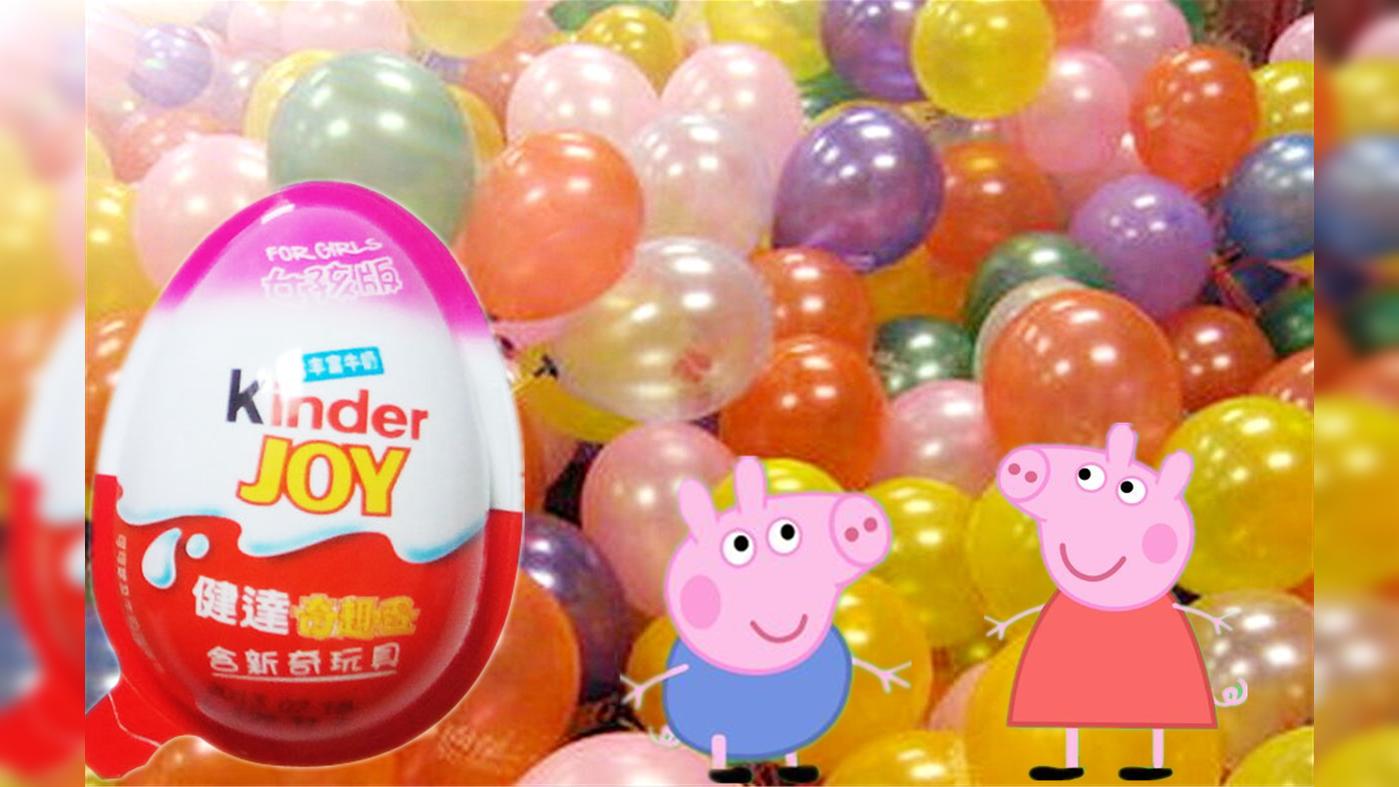彩色气球奇趣蛋 粉红猪小妹之小猪佩奇猪猪侠面包
