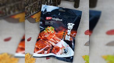 新秦爆款秦宝牛肉  酱牛腱子肉 陕西特产开袋即食 熟食 真空包装美味零食 凉菜 特价 满3袋全国包邮