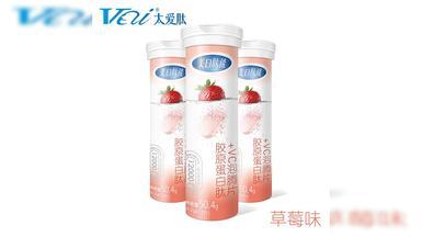 美日肽能 健康保健品  胶原蛋白肽+VC泡腾片草莓味