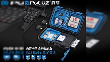 PULUZ胖牛 相机读卡器3.0存储卡盒SD CF SIM TF MSD卡内存卡盒防水防摔防尘收纳盒
