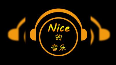 Nice的音乐