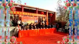 2018年12月26日肥乡纪念毛主席诞辰125周年