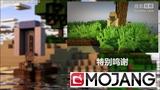 【Minecraft游戏短剧】鲁宾逊漂流记[1]