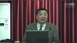 顾壹心演讲视频:中国的宪法与宪政问题(二)