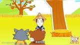 兔小贝故事 003 守株待兔