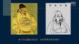 黄简讲书法:初级课程 40  什么是骨肉筋节