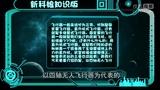 《创客营》第9集-四轴无人飞行器