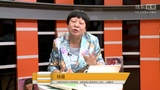 2014.09.24《智汇悦读》杨霞 04