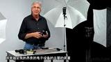 感官世界摄影教程-使用灯架、支架和夹钳-科技视频-搜狐视频