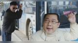大兵智斗小偷周卫星,手法太奇葩,吓坏整车乘客!