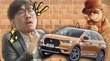 老板买辆DS7故弄玄虚,差一点就把30多万的车当成百万豪车!
