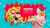 【日日煮】Cooking Norma-水果三明治