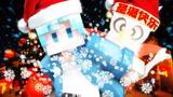 我的世界《神奇宝贝日月》54 圣诞节快乐!和圣诞老人玩神兽躲猫猫MEGA 模组生存 精灵宝可梦