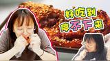 探秘北京高校人气食堂,这里的学生真有口福!看完好想再复读一