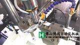 转盘式气动钻孔机视频(小孔)