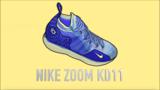 Nike Zoom KD11 鞋评,很Q弹的球鞋