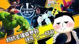 【玩啥游戏】韩国吃鸡作弊,奶奶主播变萝莉 快乐CJ福利一日游 23