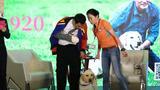 电影《小Q》重聚会 任达华现场与狗狗互动