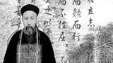世界上至今未找到的四大宝藏 一个就在中国
