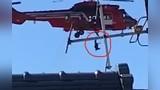 太可怕!!日本救灾直升机失误,77岁女子从40米空中坠落身亡