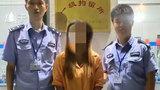 杭州一女子收了20万聘礼又不想嫁了 她找老板做了一个局
