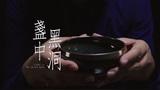 兔毫茶盏|茶文化中的斗茶之尊,再现宋代茶宴艺术之巅