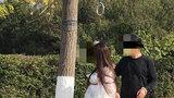 【南京】2男1女在公园拍汉服捆绑照还配吊环 网友:简直辣眼睛