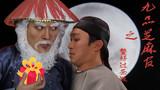 【江酱makeup】:红帽子白胡子圣诞老人来辣~九品芝麻官鳌拜灵感圣诞妆容