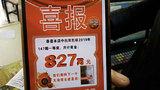 【西安】男子用生日买彩票喜获827万一等奖 淡定表示会继续上班