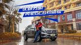 超级试驾2019-30多万买1.3T豪华7座SUV 奔驰GLB收智商税?