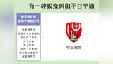 北京中业网校通关率高吗怎么样距离一建备考时间还有多长?