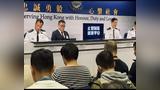 香港警方:修例风波以来,102名未成年人被控告,5856人被拘捕