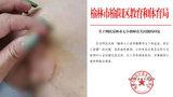 【陕西】榆林一教师踢伤学生下体 官方:已被停职配合调查