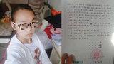 【陕西】神木被害女孩至今未下葬 遇害后被告人又强迫14岁少女卖淫