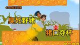 屁王兄弟:再次挑战一个人玩双人游戏,左右手已经不被自己控制!