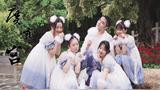 舞蹈版《广寒宫》,为中秋祝福